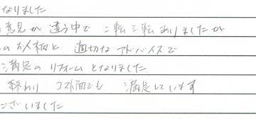 江戸川区 O様 (クロス・カーペット・フローリング・インプラス)