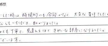 中央区 K様 (クロス、フローリング)
