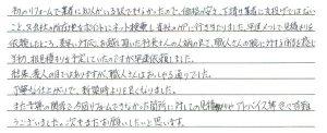 江戸川区 K様 (フローリング工事・クロス張替工事)